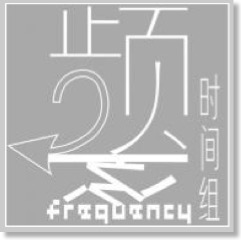 frequency_logo
